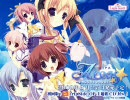 【fripSide】 grand blue (full.ver) 【Areas】