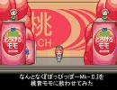 【UTAU】ぽっぴっぽーMk-Ⅱ【桃音モモ】【テトカヴァー?】