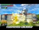 【ガンダムvs.ガンダム】 金色ゴッドの再検証とか 【PSP】