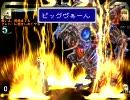 【MUGEN】ゲージMAXシングルトーナメント【Finalゲジマユ】part109
