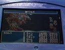 WS版ファイナルファンタジー4 ゼロムス