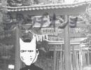【ジングル】霊界ラヂオショー