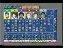 【競艇】レジャーチャンネルで大放送事故