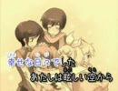 【歌ってみた】 Shiningray 【えいちぴよこ】 thumbnail