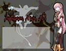 『Japanese Ninja No.1』歌ってみた!卍KIAI卍