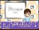 北海道放送(HBC):メル凸を受け「韓日」「独島」表記を正す