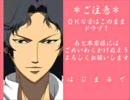 【腐MAD】ちとくら*アナ/ザ/ワ/ルド/イズ/マイン【四天宝寺】