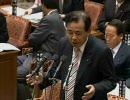 【衆院予算委員会】作られた?!「郵政」騒動の発端【09.02.05】