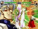 【MUGEN】総力戦!四大勢力対抗試合 【CAPCOM連合vsSNK連合編】part3
