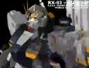 【作業用BGM】機動戦士ガンダム 逆襲のシャア ORIGINAL SOUNDTRACK【高...