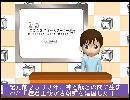 日本の工作で世界中の教科書に歪曲された韓国が載っている