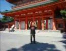 京の都で、やらないか