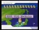 マリオカートWii はきはきとおしゃべり実況プレイ【inけろ杯】 Part22