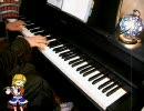 「緑眼のジェラシー」二重奏で弾いてみた。