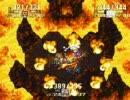 聖剣伝説3 姦しい神獣ザンビエ編