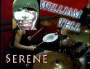 【Serene】William Tellにあわせてドラム叩いてみた【クラッシック】