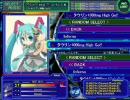 【DTX】タウリン1000mg High Go!!【修正版】