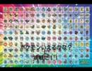 【歌詞】ポケモンいえるかな151匹の戦い【画像】