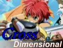Cross dimensional リッド編 第三章 更なる運命 第一話 ~ACS ShortStory~