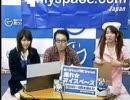 まーちゃん&YURIちゃんの走れ☆マイスペ~ス2009年2月5日放送回 1/2