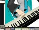 【第2回MMD杯出遅れ組】ピアノが弾けない