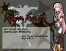 忍ぶ気ゼロで「Japanese Ninja No.1」歌っ