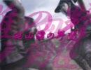 【革新PK】鍵山雛の野望 OP