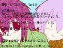 【UTAU】霞歌ルブ&リーズ Var3.0公開しました。
