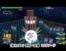 【ガンダムvs.ガンダム】 残り戦力ゲージ補正の検証っぽいこと 【PSP】