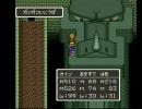 【実況】SFC ドラクエ5 隙間を探す旅 その33(目玉の大検証祭り)