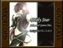 【巡音ルカ】オリジナル曲 Holy Star -Advanced Guitar Mix- thumbnail