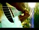 【アコギで】~ノリのいい曲を弾いてみた~