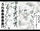 コロコロ好き(ryがUSDX漫画描いてみた「銀ねが編(前編)」