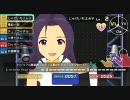 アイドルマスターSP 事務所モード CPU戦 あずさ Colorful Days