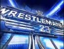 【WWE】WrestleMania 23 Highlights