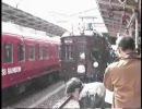 1988年品川駅で