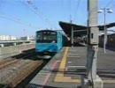 京葉線 葛西臨海公園駅の風景