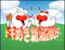 トキめき新潟国体TVCM
