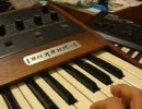 Prophet-5 with TX802で国本剛章さんのゲームミュージック