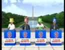 PS2版アメリカ横断ウルトラクイズ 準決勝ポイント ワシントン