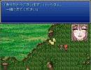 FFν第1話「出会い」10周年記念リテイクver(投稿者コメント一読推奨)
