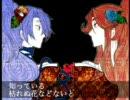 【NINtaMAD】滝と綾で「伊/呂/波/歌」【替e歌】