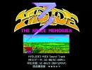 ハイドライド3 MIDI 全曲集