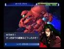 Gジェネ魂をやってみた part148 機動戦士ガンダム0083 宇宙の蜉蝣 stage3-F