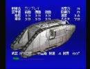 【プレステ】鈍色の攻防 一回目 第一章「動乱」 【戦車ゲー】