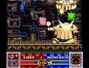 星のカービィSDX  格闘王への道 スープレックスTAS