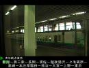 上越新幹線車窓 [ 新潟→東京 ] (5倍速)