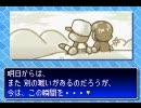 パワプロクンポケット1 メインストーリー+ 四路智美 2/2