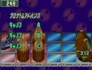 【ウッドマン】フルボイスロックマンエグゼ その3【強すぎ】