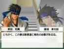 【MUGEN】 MUGEN STORIES INFINITY 第46話